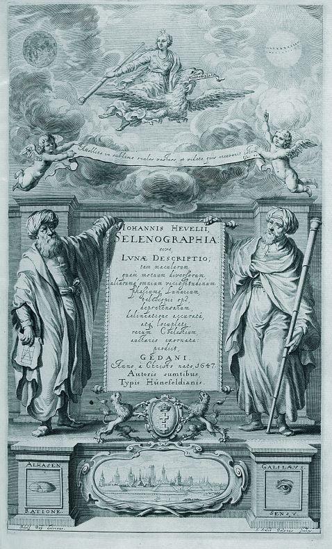 Johannes Hevelius - Selenographia. 1647. EA