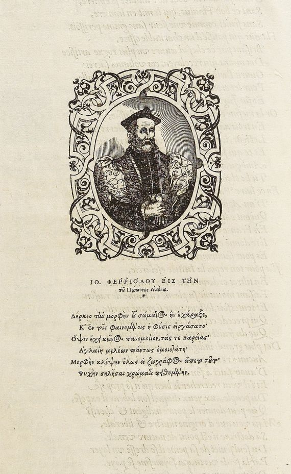 Jean-Pierre Papon - Second notaire. 1575.