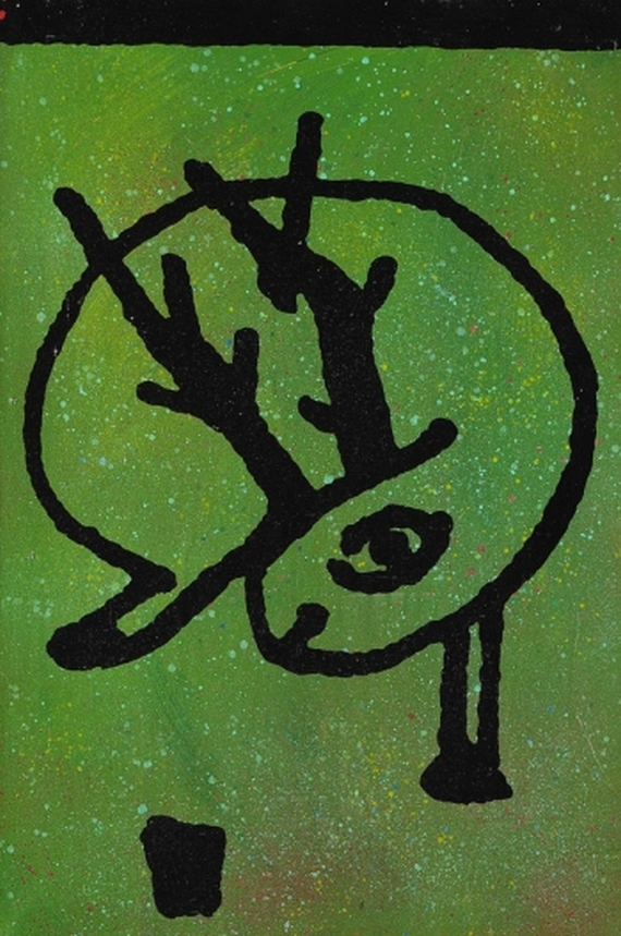Walter Dahn - Ohne Titel