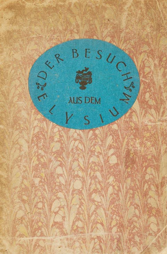 Franz Werfel - Der Besuch aus dem Elysium. 1912 - Einband