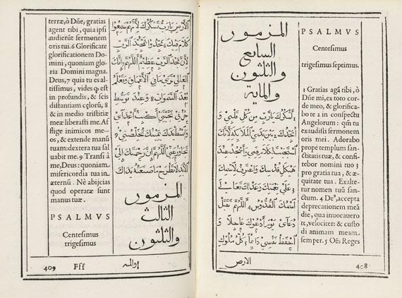 Biblia latina - Davidis Regis, 1619.