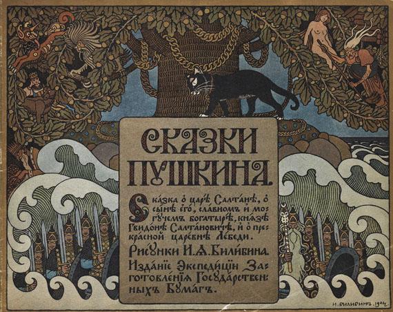 Iwan J. Bilibin - Puschkin, Märchen von dem Zaren Saltan. 1905 - Weitere Abbildung
