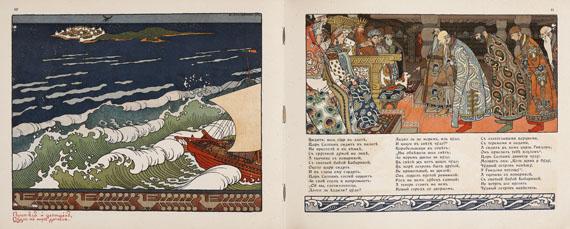 Iwan J. Bilibin - Puschkin, Märchen von dem Zaren Saltan. 1905