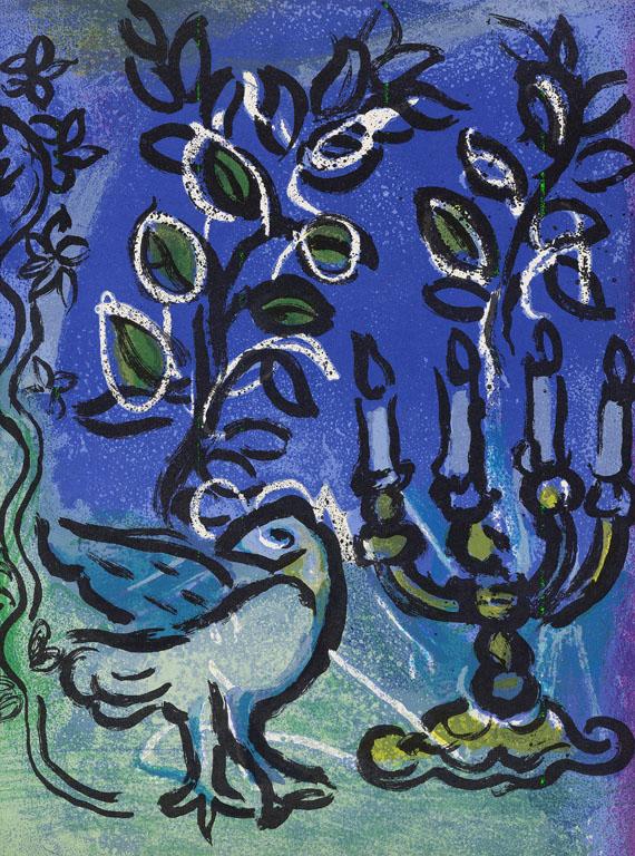 Marc Chagall - Vitraux pour Jérusalem. 1962.