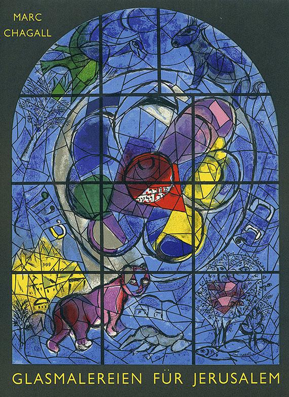 Marc Chagall - Glasmalereien für Jerusalem. 1962
