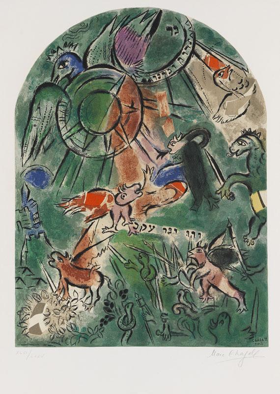 Marc Chagall - Zwölf Muster für die Fenster von Jerusalem - Weitere Abbildung