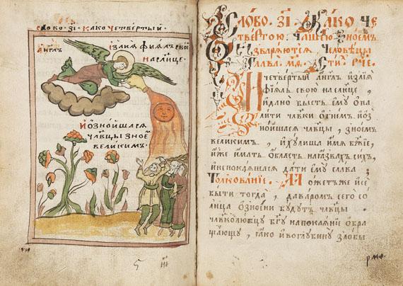 Manuskripte - Kirchenslawische Handschrift. 1712-13. -