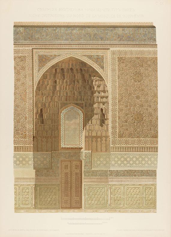 Les mosquées de Samarcande - Les mosqueés de Samarcande. 1905