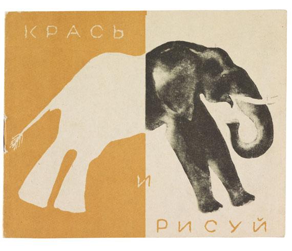 Wladimir Waasiljewitsch Lebedew - Färbe und male. Russ. Kinderbuch. 1932 - Weitere Abbildung