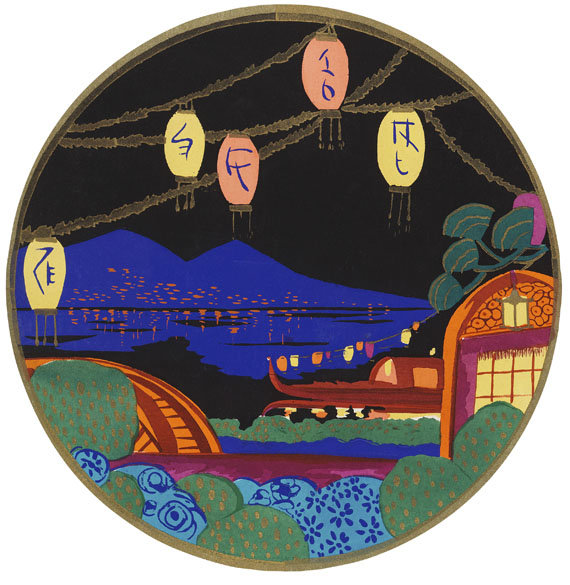 - Les boite gébé Peralites. Album mit Art Deco-Entwürfen. - Weitere Abbildung