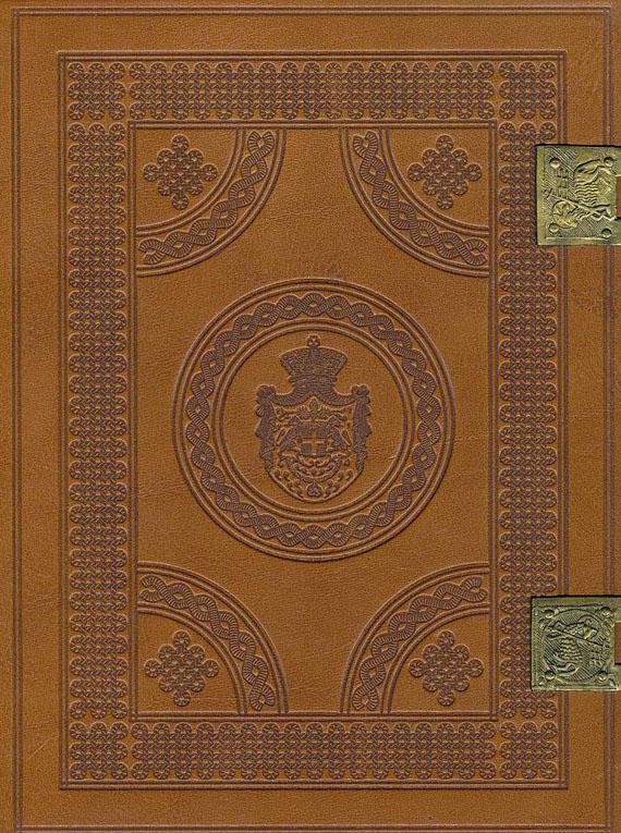 Glockendon Gebetbuch - Glockendon Gebetbuch. 2 Bde.