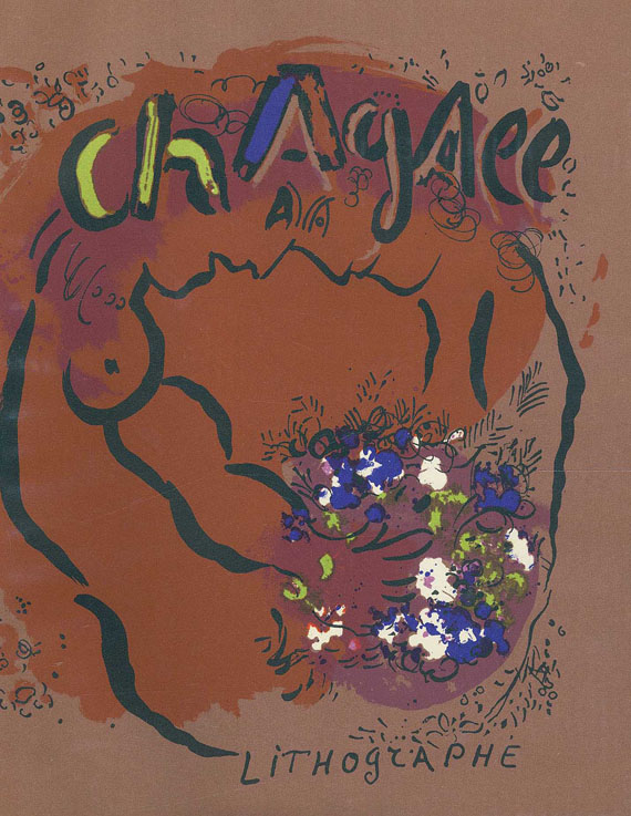 Julien Cain - Chagall Lithograph