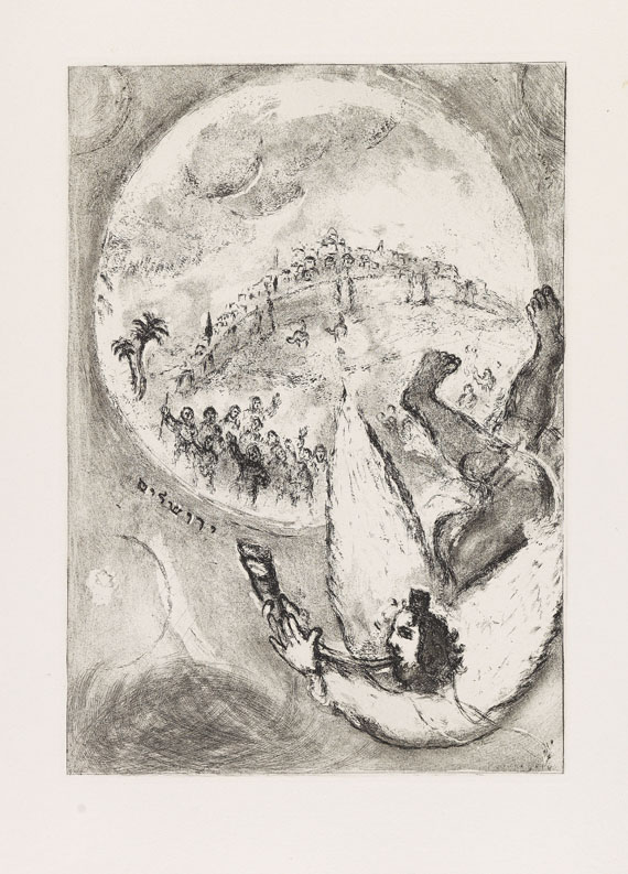 Marc Chagall - Bible. 2 Bde.