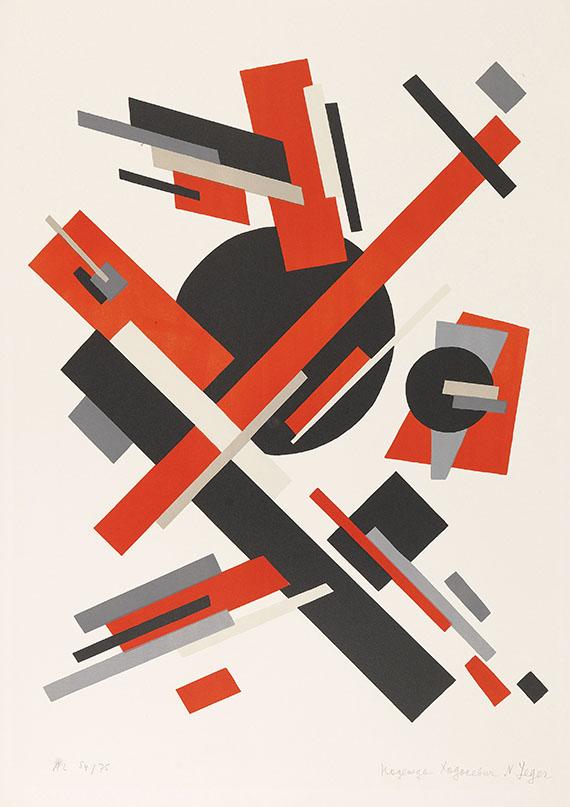 Vélémir Chlebnikov - Vision Russe. Album 16 lithographies originales.