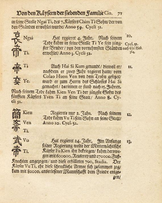 Christian Mentzel - Chronologia oder Zeit-Register aller Chinesischen Kayser.