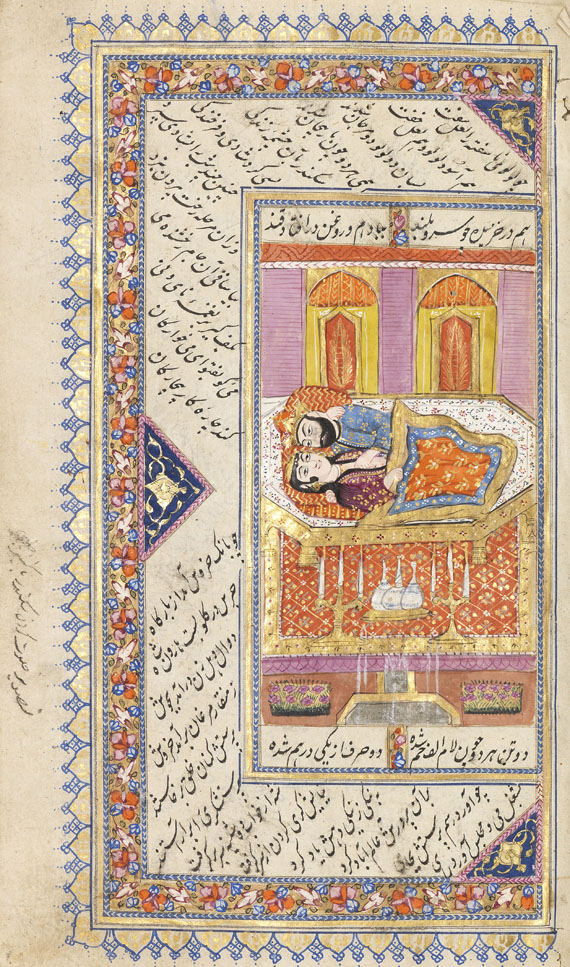 Manuskripte - Nizami. Persian manuscript on paper. 18th century -