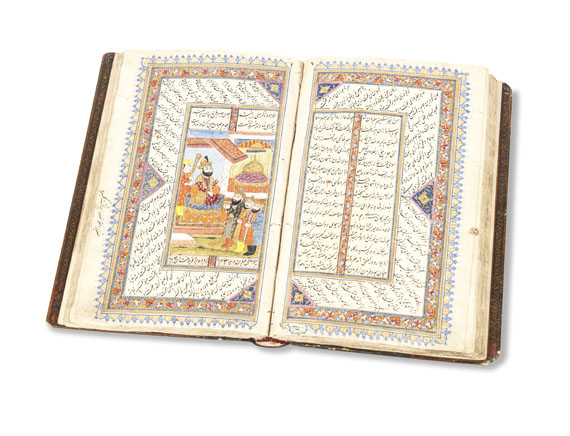 Manuskripte - Nizami. Persian manuscript on paper. 18th century