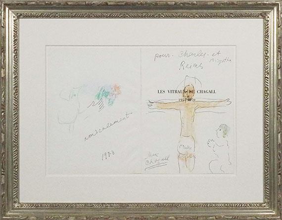 Marc Chagall - Offrande au Christ en croix - Frame image