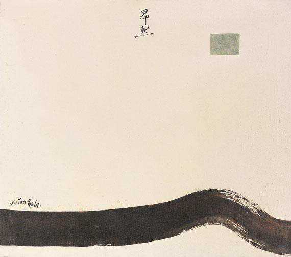Hsiao Chin - Ty.1