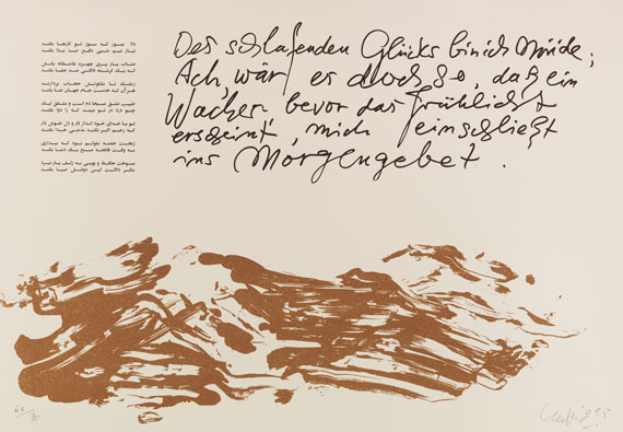 Günther Uecker - Huldigung an Hafez -
