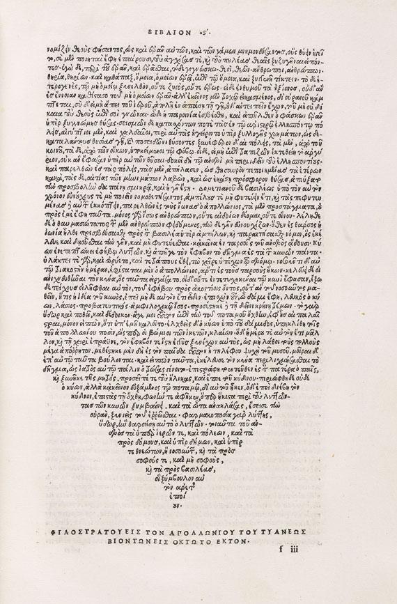 Flavius Philostratus d. Ä. - De vita Apolloni Tynaei libri octo