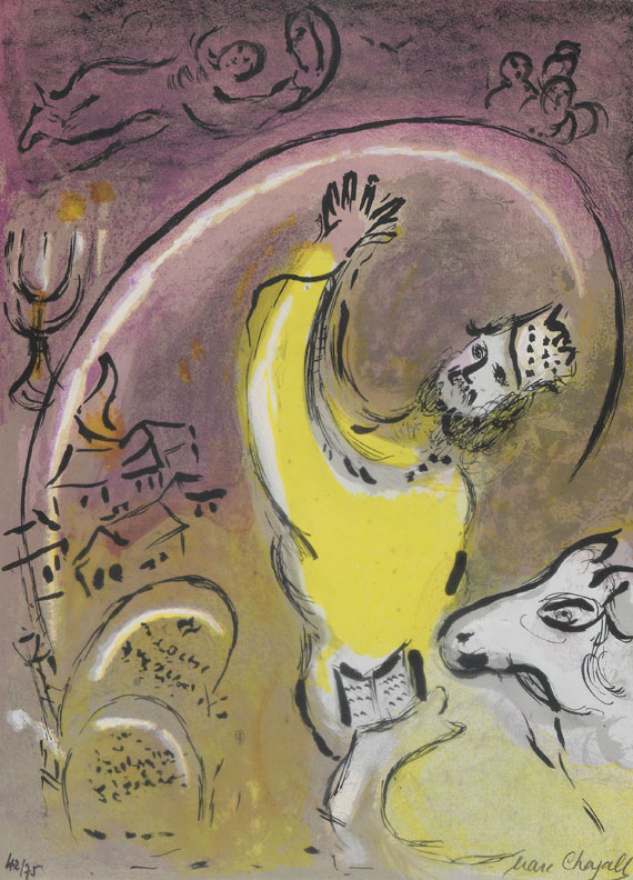 Marc Chagall - Salomon