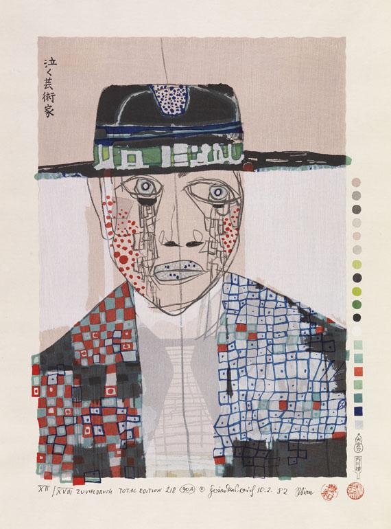 Friedensreich Hundertwasser - 90 A Tears of an artist