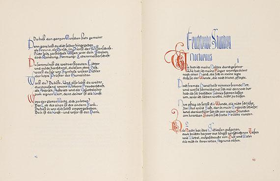 Frenzel-Koehler, Gertrude - Frenzel-Koehler: 3 Werke Ernst Wilhelm Jockers