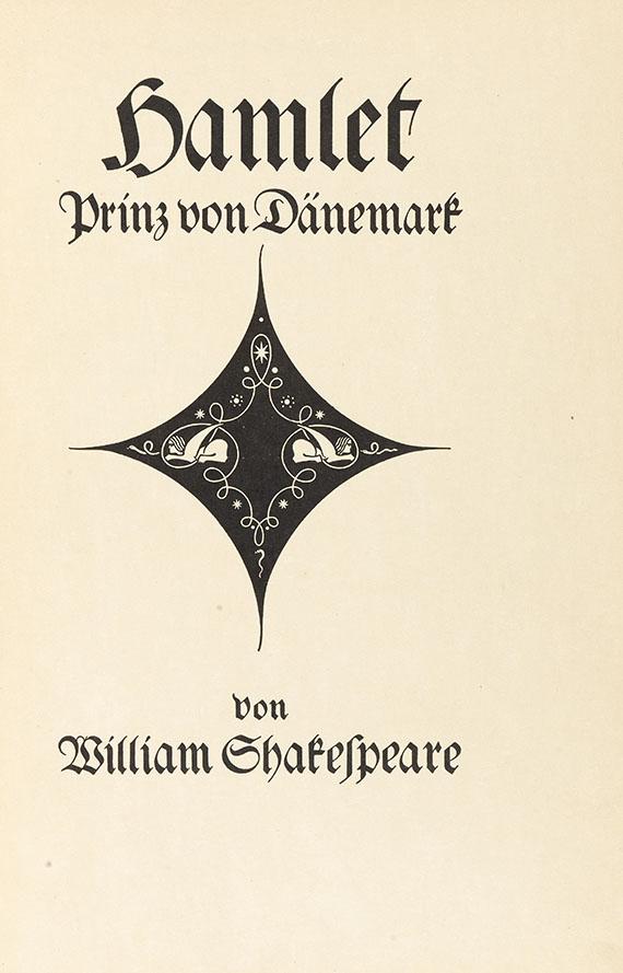 William Shakespeare - Hamlet, Prinz von Dänemark.