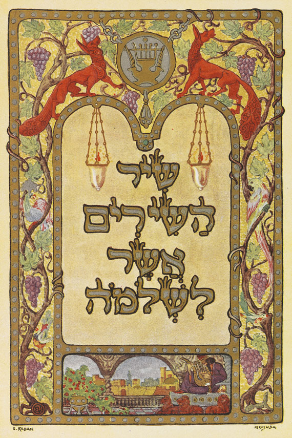 Zeev Raban - The Song of Songs