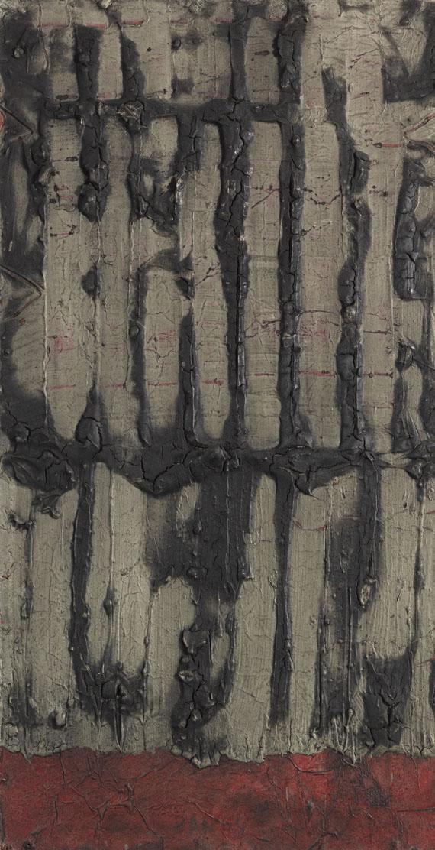 Herbert Zangs - Relief-Gemälde in Schwarz