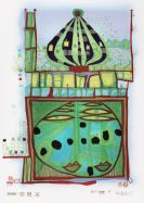 Friedensreich Hundertwasser - Homo humus come va how do you do - 10002 Nights