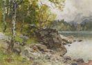 Compton, Edward Harrison - Oil on canvas