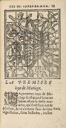 - Les quinze joyes. 1596