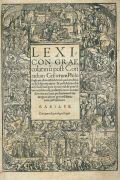 Conrad Gesner - Lexicon graeco latinum