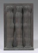 Joannis Avramidis - Drei Figuren Relief