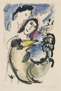 Marc Chagall - Le coq jaune