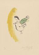 Marc Chagall - Le coq au croissant