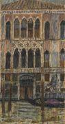 Max Peiffer Watenphul - Venedig, Palazzo Contarini degli Scrigni