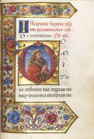 Stundenbuch Oberitalien 1490 - Stundenbuch. Oberitalien