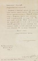 Russische Herrscher - 6 Schreiben russischer Herrscherinnen und Herrscher