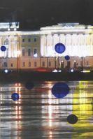 Kaldewey Press - Mandelstam: In Petersburg, Leningrad